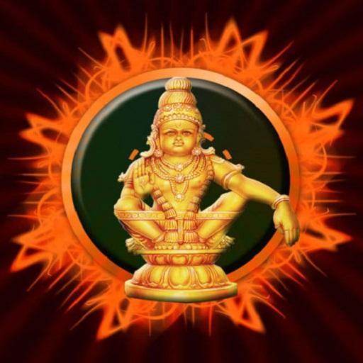 Lord Ayyappa Chalisa Aarti Img