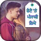 Write Punjabi Text on photo