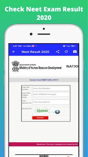 Neet Result 2020 App, Check NEET 2020 Result screenshot 1