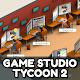 Game Studio Tycoon 2 [Мод: много денег]
