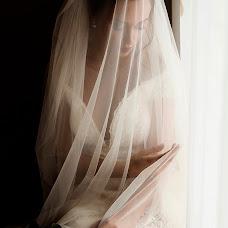 Wedding photographer Anna Bukhtoyarova (Skorpyanka). Photo of 07.09.2018