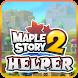 MS2 Helper Tool for MapleStory 2
