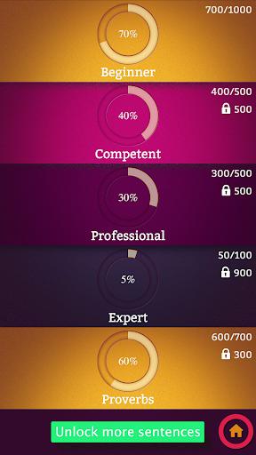 Learn English Sentence Master 1.0 screenshots 16
