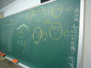 Photo: 20111017竹南(一)新娘秘書入門班004