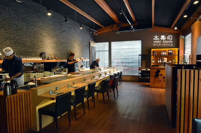 本壽司日本料理