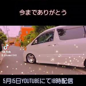 のカスタム事例画像 Kumakiriさんの2021年05月15日08:43の投稿