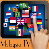 All Malaysia TV Channel