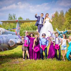 Wedding photographer Yuliya Shaporeva (GyliaSh). Photo of 21.10.2014