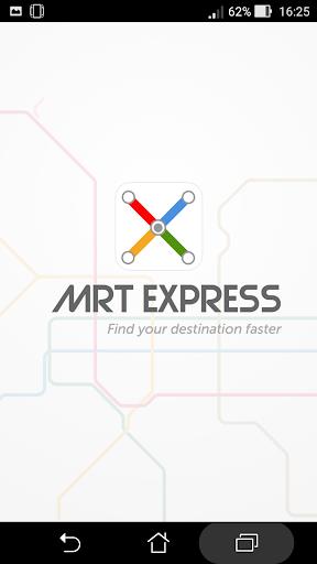 台北捷運 MRT Express Lite