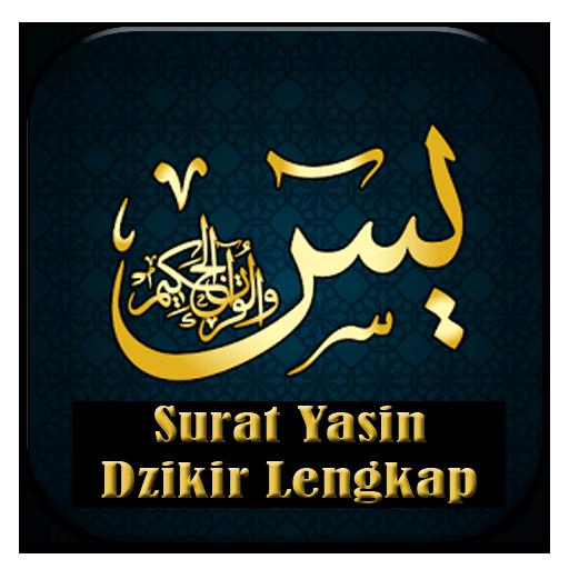 Surat Yasin.. file APK for Gaming PC/PS3/PS4 Smart TV