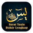 Surat Yasin.. file APK for Gaming PC/PS3/PS4 Smart TV
