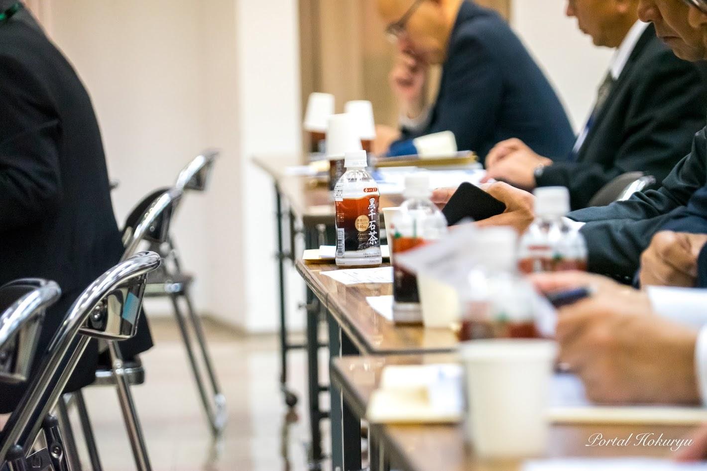 配布された黒千石茶ペットボトル