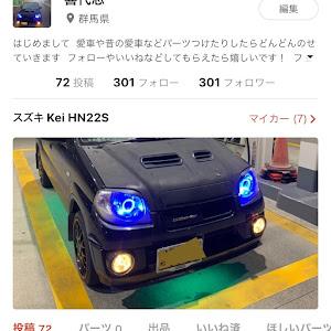 Kei HN21S のカスタム事例画像 喜代志さんの2020年02月04日00:54の投稿