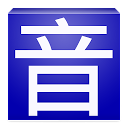 Cantonese Web Browser APK
