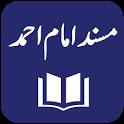 Musnad Imam Ahmad - Arabic with Urdu Translation icon