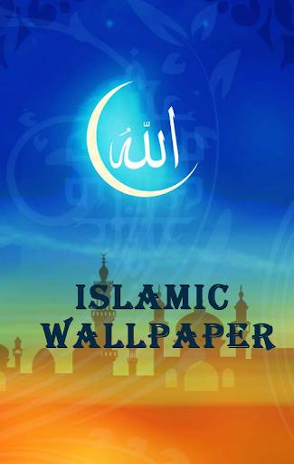 Ramadan Wallpaper 2015