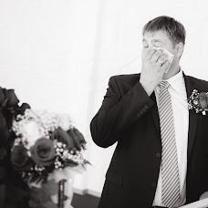 Wedding photographer Aleksey Melnov (sibiryak89). Photo of 03.08.2015
