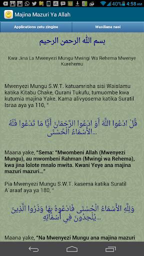 Majina Mazuri Ya Allah