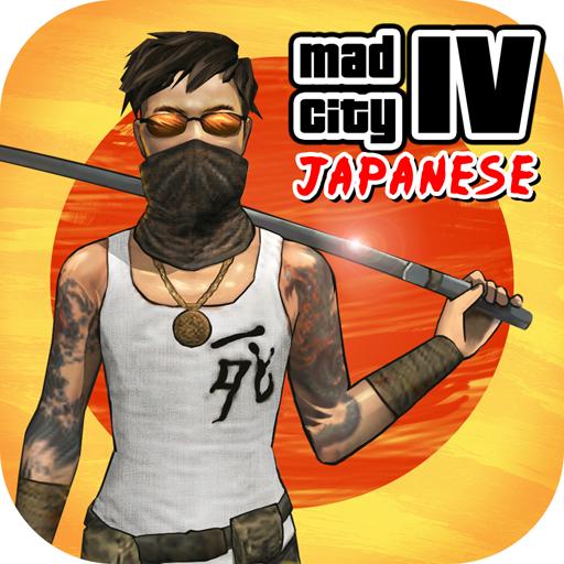 Mad City Japanese IV Dark Side Sandbox Action