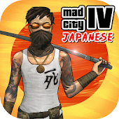 Mad City Japanese IV Dark Side Sandbox Action