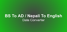 Download Nepali Date Converter B Ramro papers APK latest