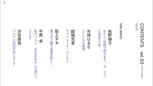 yom yom u30e8u30e0u30e8u30e0 1.2.0 Windows u7528 2