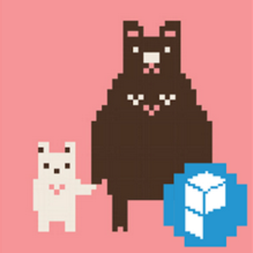 Pixel Art - Brown Bear Theme LOGO-APP點子