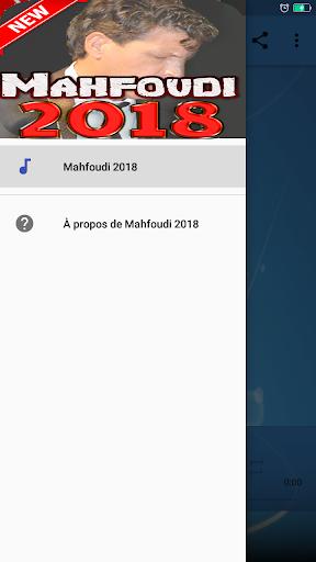 GRATUIT MP3 TÉLÉCHARGER MAHFOUDI EL GRATUIT