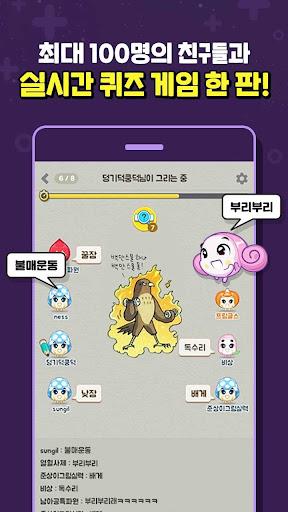 ucff5uc57c uce90uce58ub9c8uc778ub4dc  screenshots 6
