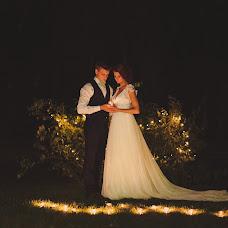 Wedding photographer Nadya Solnceva (photosolntse). Photo of 02.09.2016