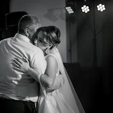 Wedding photographer Ulyana Fedorchenko (Fedorchenko92). Photo of 04.03.2018