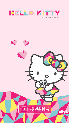 Cubic Live Stream_Hello Kitty
