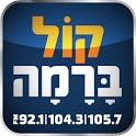 Kol-Barama Radio icon