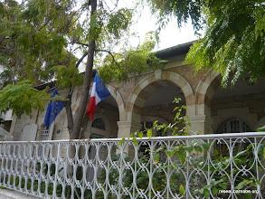 Photo: Centre culturel français à Jérusalem Est