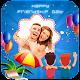 Happy Friendship Day Photo Frames (app)