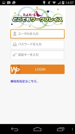 u3069u3053u3067u3082u30efu30fcu30afu30d7u30ecu30a4u30b9 2.6.2.0 Windows u7528 1