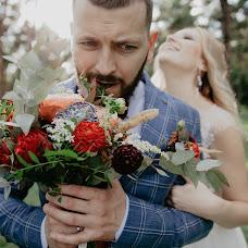 Wedding photographer Yuliya Bazhenova (juliamiss). Photo of 18.09.2018