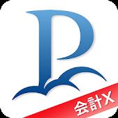 PCAクラウド スマートデバイスオプション会計Ⅹモジュール