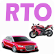 Download RTO Vehicle Info For PC Windows and Mac