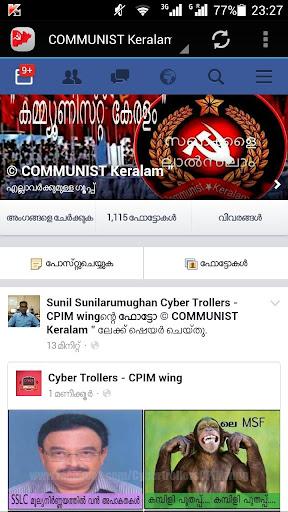 COMMUNIST Keralam
