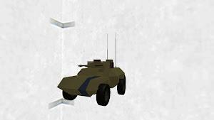 armored vehicle skdfz 225