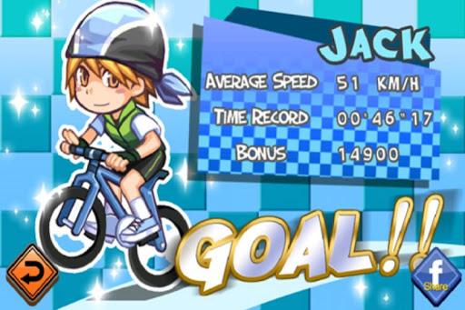 Bike Striker screenshots 4