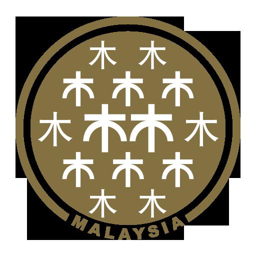 Malaysia Lin Chamber of Commerce - 马林总商会