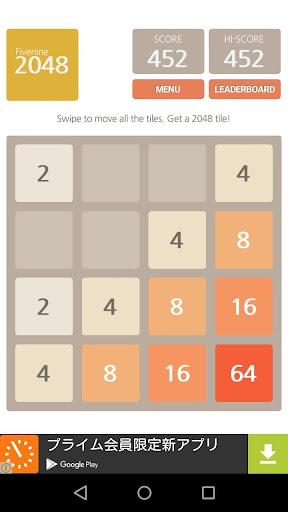 2048 - Number Addiction Puzzle