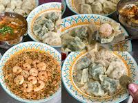 金元寶水餃