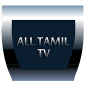 All Tamil TV