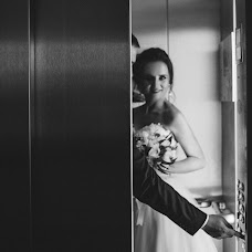 Wedding photographer Vasiliy Deyneka (vdeineka). Photo of 21.05.2017