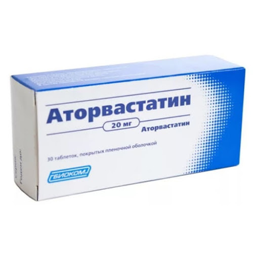 Аторвастатин таб.п/о плен. 20мг №30