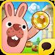 포코팡 for Kakao (game)