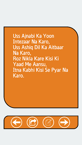 android 2016 Intezaar Shayari Status Screenshot 3